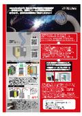 『局所集煙装置を用いた溶接ヒューム規制対応について』 表紙画像