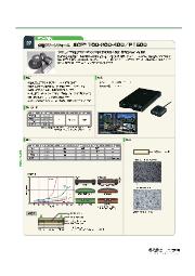 フォーム SCF 100・200・400/P1500 表紙画像