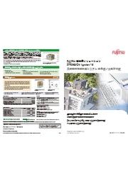 木造建築構造計算システム STRDESIGN(ストラデザイン) 表紙画像