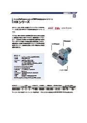 産業用カメラ『Baumer HXシリーズ』 表紙画像