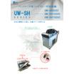 ハンドトーチ型ファイバレーザ溶接機「UW-SHシリーズ」 表紙画像