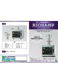 空中浮遊菌エアーサンプラー BIOSAMP MBST-2000C