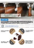 【ホワイトペーパー】バイキングポンプ チョコレート工場向け事例紹介【食品飲料向け】