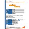 センサー接続ICタグ(I2C通信対応).jpg