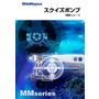K-0779G_スクイズポンプMMシリーズ.jpg