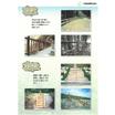 木材加工事例 表紙画像