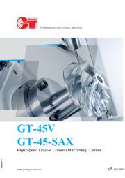 門型5軸マシニングセンター『GT-45-5AX』 表紙画像