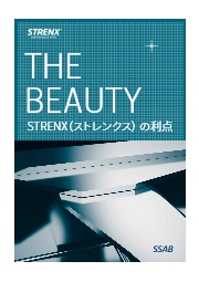 SSABスウェーデン鋼高強度構造用鋼STRENX(ストレンクス)カタログ 表紙画像