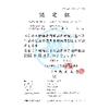 タナリスCYJWPA-A53242022年12月末.jpg