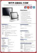 完全防塵・防水ファンレス・15型ATOM E3845(4-core)タッチパネルPC高範囲温度版『WTP-8B66-15W』 表紙画像