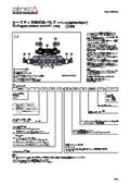 Atos セーフティ機能付き方向切換スプールバルブ タイプDPH
