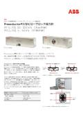 Pressductor(R) 大型ピローブロック張力計 表紙画像