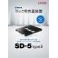 免震装置 SD-5 type II 表紙画像