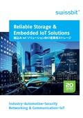 2021製品ガイド - SSD,CF,CFex,CFAST,PCIe,SD,microSD,USB,eMMC,Security