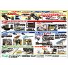 トラック荷役合理化_C0101-750_A3_181101(完).jpg