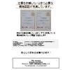 光洋化学工業_規格認証について.jpg