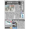 DM(大勇新聞)20.06月号.jpg