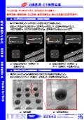 【Cheetah EVO導入事例】インダクタコイルの観察(直交CT観察)