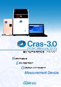 細胞呼吸活性測定装置 CRAS-3.0