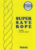 雪の上でも目立つ黄色い親綱! 法面工事用親綱 スーパーセーブロープ 表紙画像