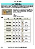 830nm マルチモード半導体レーザ  表紙画像