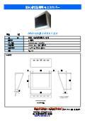 NM-LCD155A 専用モニタカバー (傾斜20度) NM-CAB155A-20 表紙画像