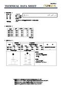テクニカルデータシート(7mm径ロングサイズ パネリードDP) 表紙画像