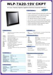 投影型静電容量マルチタッチ搭載の19型Core-i5 CPU 版ファンレス・タッチパネルPC『WLP-7A20-19-CKPT』 表紙画像