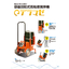 容器回転式高粘度撹拌機☆デラマゼ 表紙画像