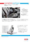 自動車のシート向け粘着テープ 自動車業界 テサテープ株式会社 表紙画像