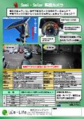 監視カメラ『SEMI-50J+KER-AHD1080セット』