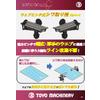 No.C8  ウエブピンチ式しわ取り機 PNシリーズ.jpg