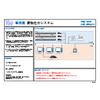 Tcc-F001 荷物仕分システム.jpg