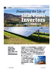 太陽光発電インバーターの寿命維持  表紙画像