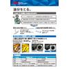 CUN-Flyer02-C_油分をとる_210113.jpg