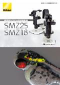 ニコン製研究用システム実体顕微鏡『SMZ25/SMZ18』