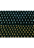 LEDイルミネーション球ネットライトのライトアップで大阪を緑の街に!別売りコントローか電源部で動作!PSE適合!防水規格IPX4 表紙画像