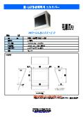 NM-LCD104B 専用モニタカバー(10.4型 傾斜20度) NM-CAB104-20 表紙画像