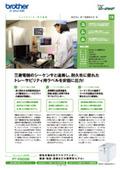 【導入事例:ラミネートラベルプリンターPT-P900W】株式会社 松下電機製作所様 表紙画像