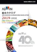 ADWIN 総合カタログ