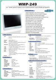 医療用抗菌プラスチック筐体の第4世代Core- i5搭載24型フルHD液晶タッチパネルPC『WMP-249』 表紙画像