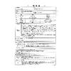 規格書:植物発酵エキスFCS010:改7.jpg