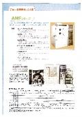 標準バッチタイプ蒸着装置カタログ