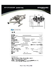 (STD)フラップ(水平)式 AODD エアー式サニタリダイアフラムポンプ(3.0S,62.5mm,EPDM) 表紙画像
