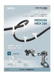 -新製品-ロボットアームに、自由自在に回転「ROBOサドル」! 表紙画像