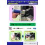 トップテープ回収ガン カタログ.jpg