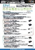 PoE Plus対応IP長距離ツイストペアケーブル伝送装置 EPoTシリーズ