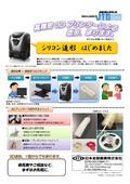 3Dプリンター受託造形サービス