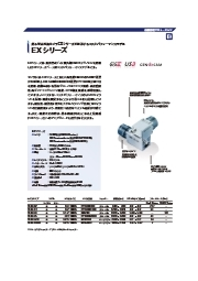 産業用カメラ『Baumer EXシリーズ』 表紙画像
