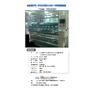 リーフレット耳紐機(新型NF2020GD)_伊藤忠システック(株)_201104.jpg